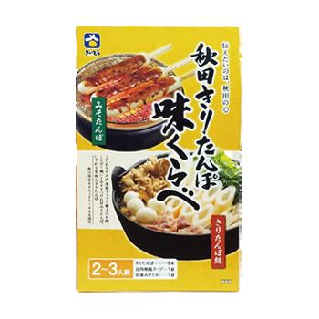 秋田きりたんぽ 900円