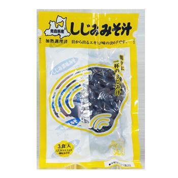 しじみ汁 430円