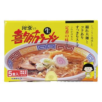 喜多方ラーメン 1,540円