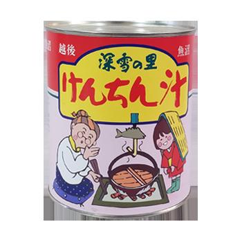 けんちん汁 680円