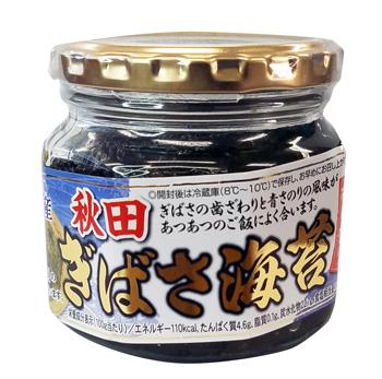 秋田 ぎばさ海苔 430円