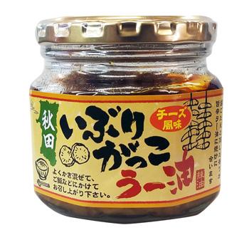 秋田 いぶりがっこラー油 430円