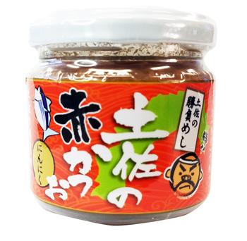 岐阜 ご飯にかけるハンバ具― 840円