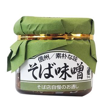 長野 そば味噌 880円